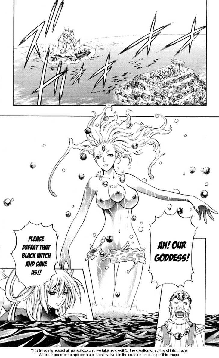 Kurohime 53 Page 3