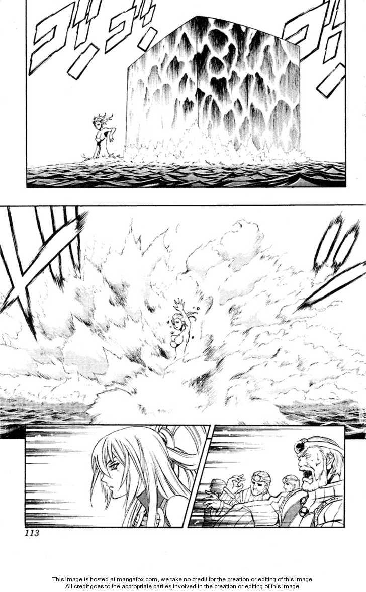 Kurohime 53 Page 4