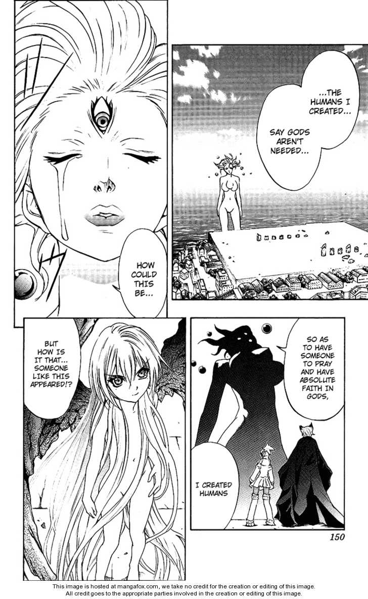 Kurohime 55 Page 3