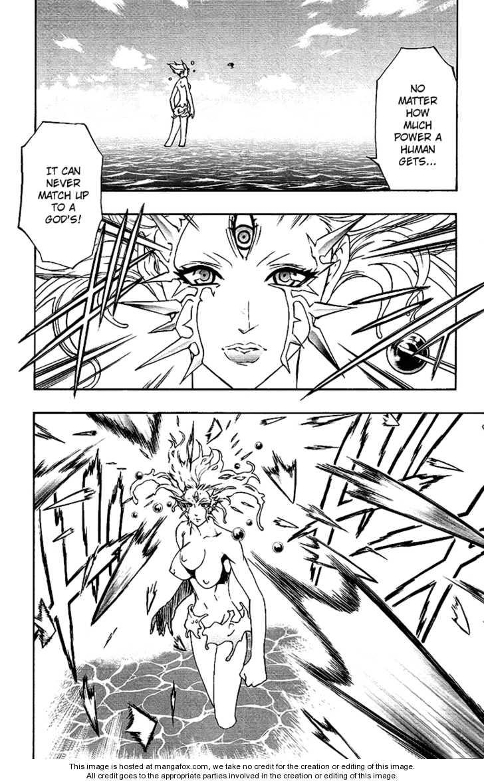 Kurohime 56 Page 3