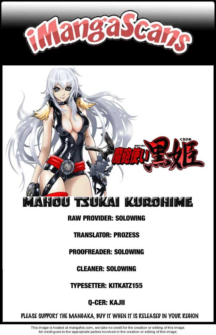 Kurohime 62 Page 1