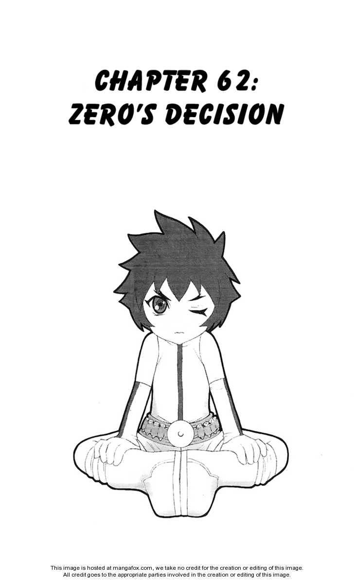 Kurohime 62 Page 2