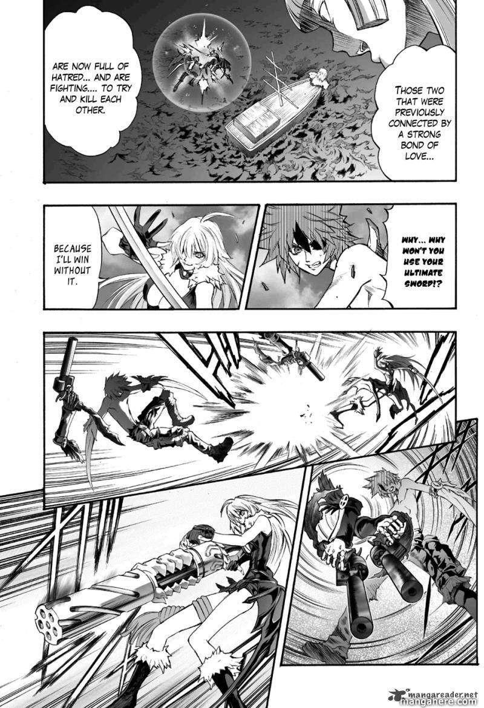 Kurohime 79 Page 3