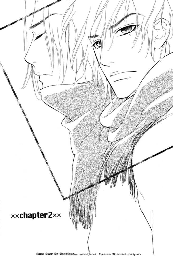 Koi no Yamai ni Tsukeru Kusuri 2 Page 2
