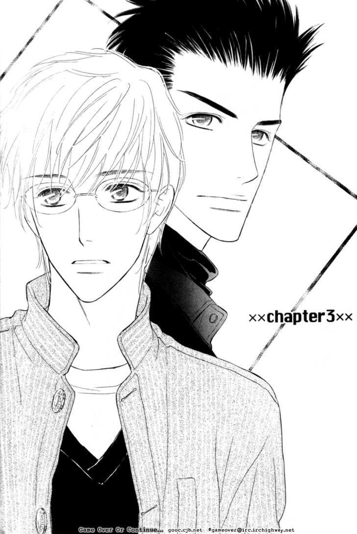 Koi no Yamai ni Tsukeru Kusuri 3 Page 2