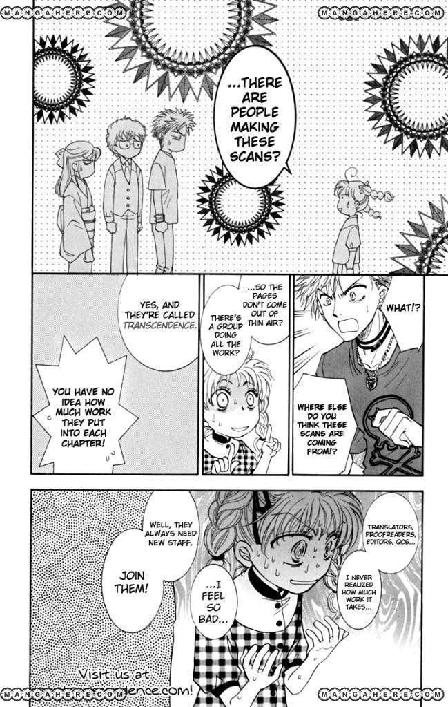 Ryuu no Hanawazurai 26 Page 2