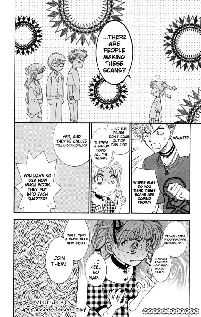 Ryuu no Hanawazurai 30 Page 2