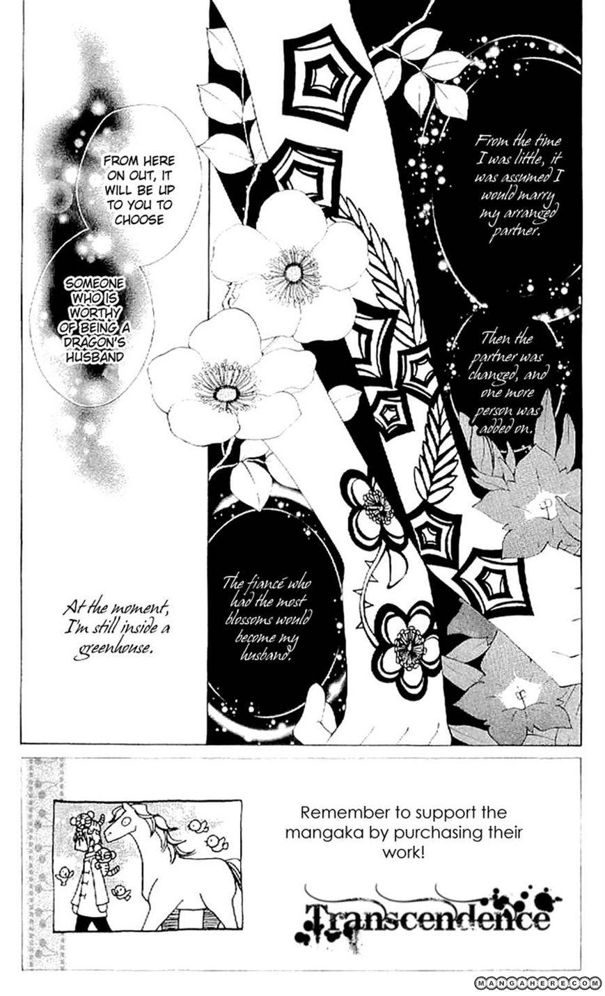 Ryuu no Hanawazurai 35 Page 2
