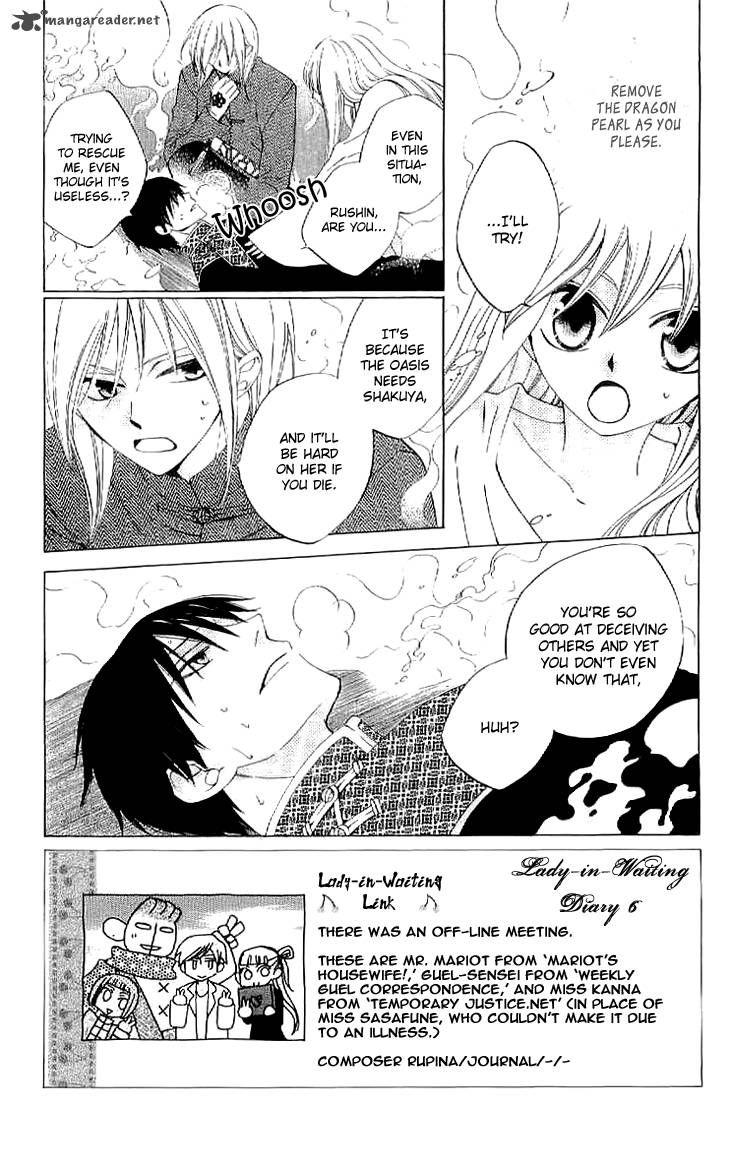 Ryuu no Hanawazurai 38 Page 3