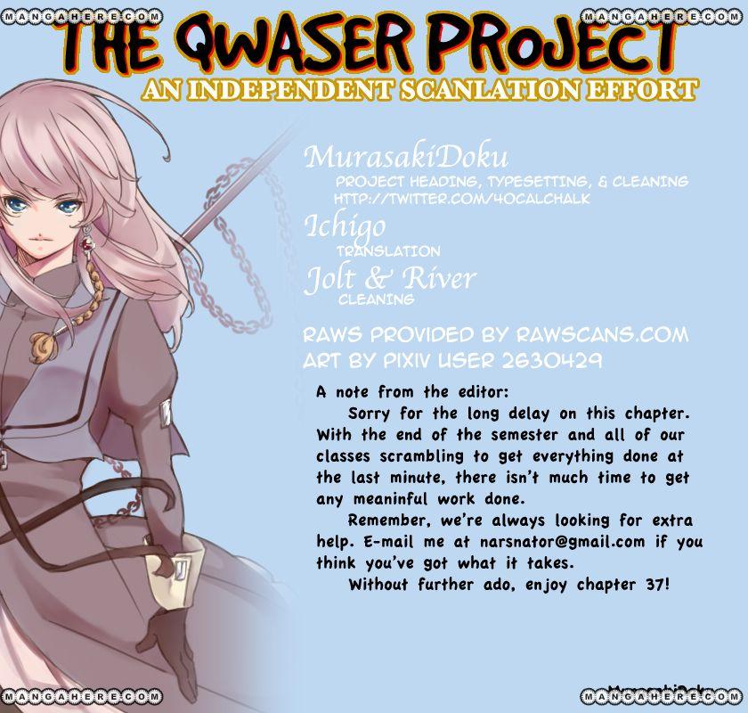 Seikon no Qwaser 37 Page 1