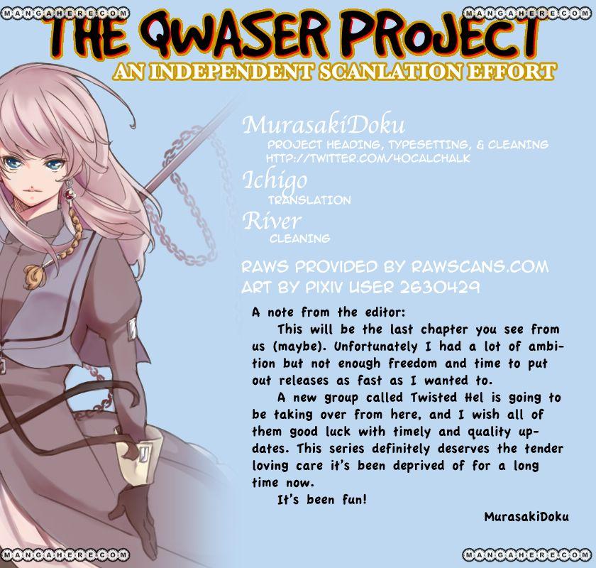 Seikon no Qwaser 39 Page 1