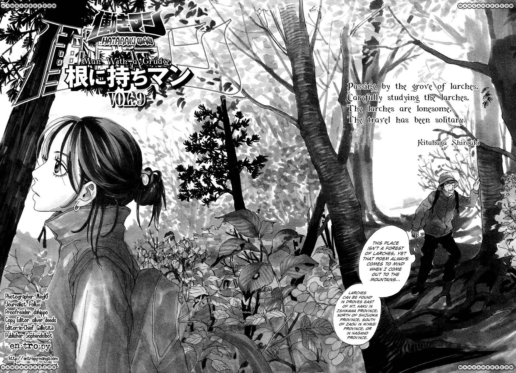Hataraki Man 9 Page 2