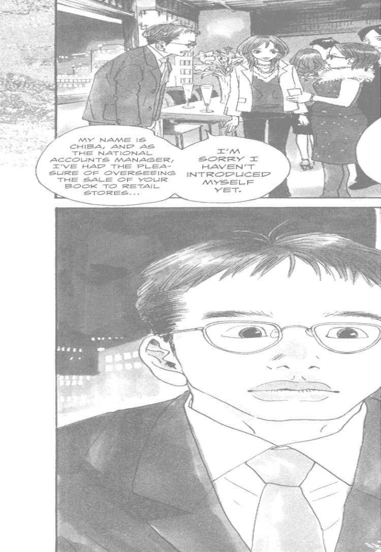 Hataraki Man 10 Page 3