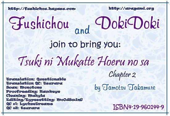 Tsuki ni Mukatte Hoeru no sa 2 Page 2