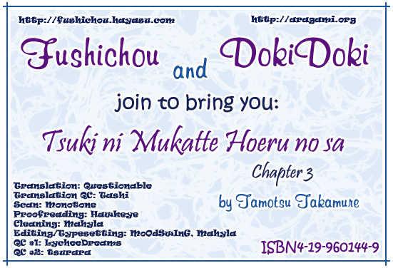 Tsuki ni Mukatte Hoeru no sa 3 Page 2