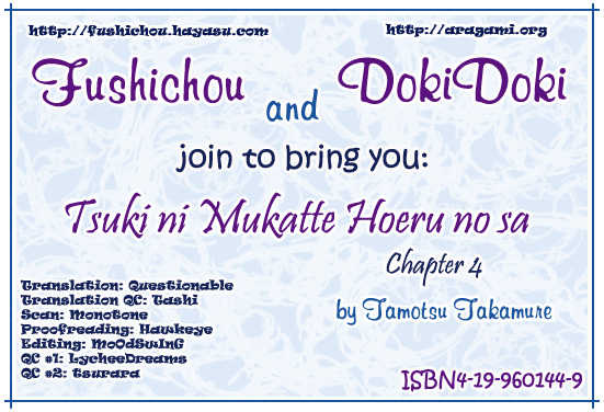 Tsuki ni Mukatte Hoeru no sa 4 Page 2