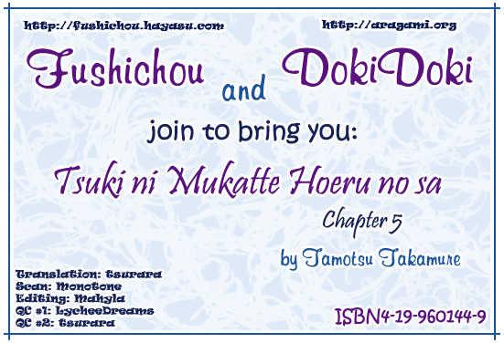 Tsuki ni Mukatte Hoeru no sa 5 Page 2
