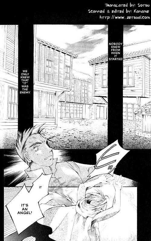 Apocripha/0 3 Page 2
