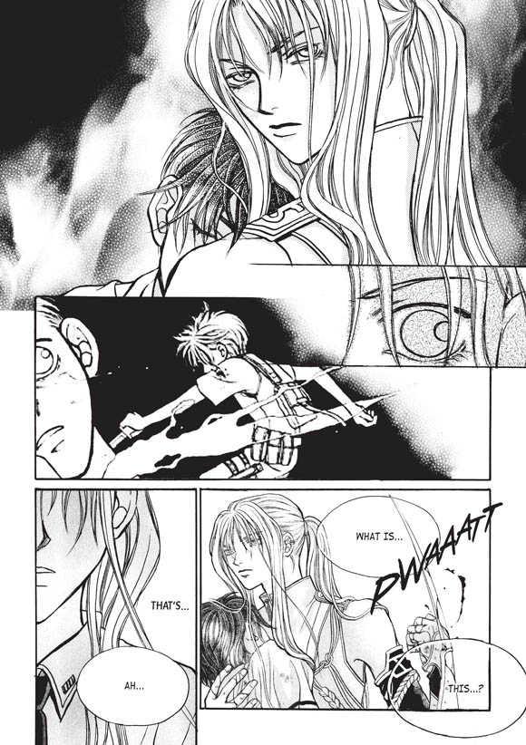 Aegis 2 Page 3