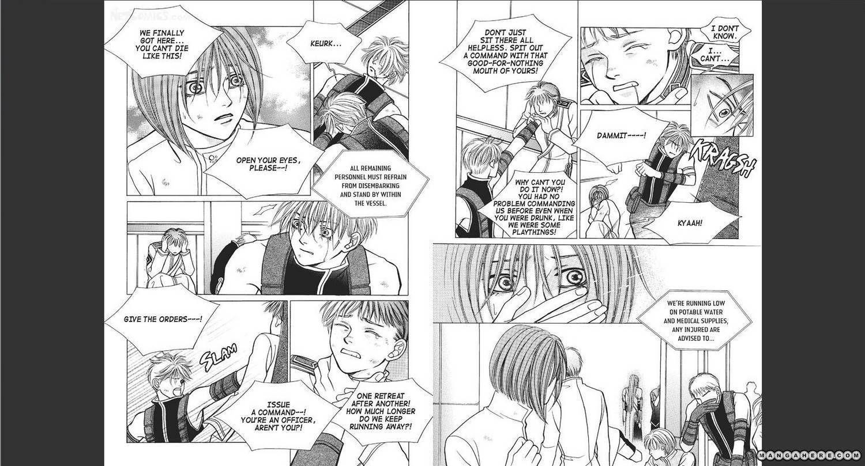 Aegis 4 Page 2