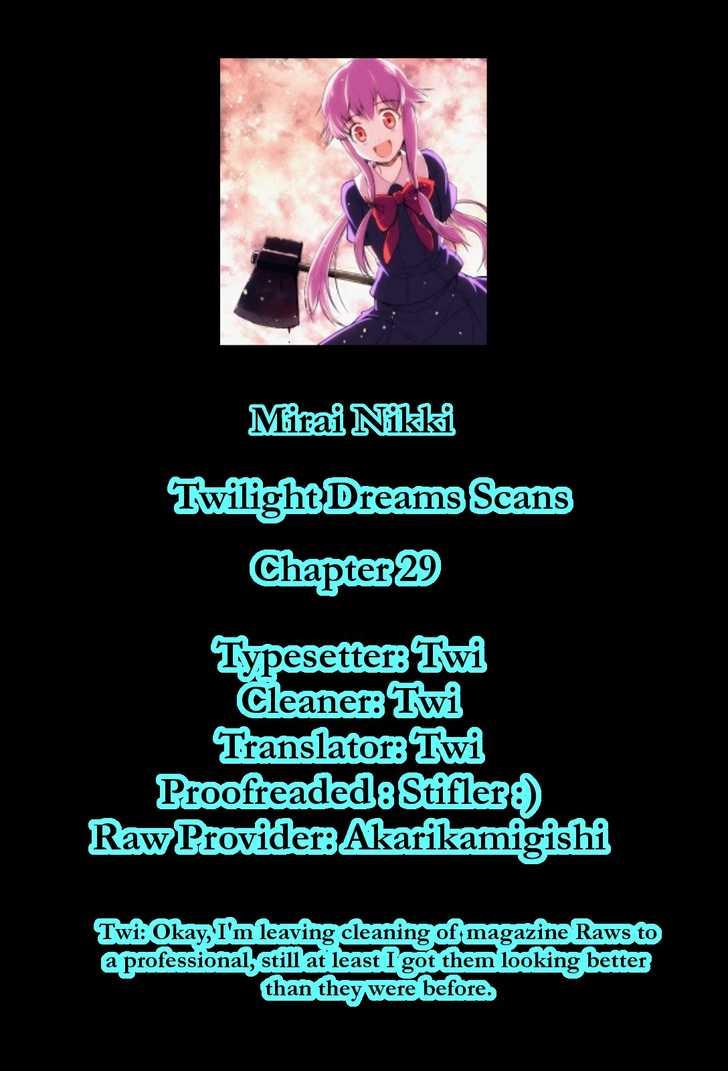 Mirai Nikki 29 Page 1