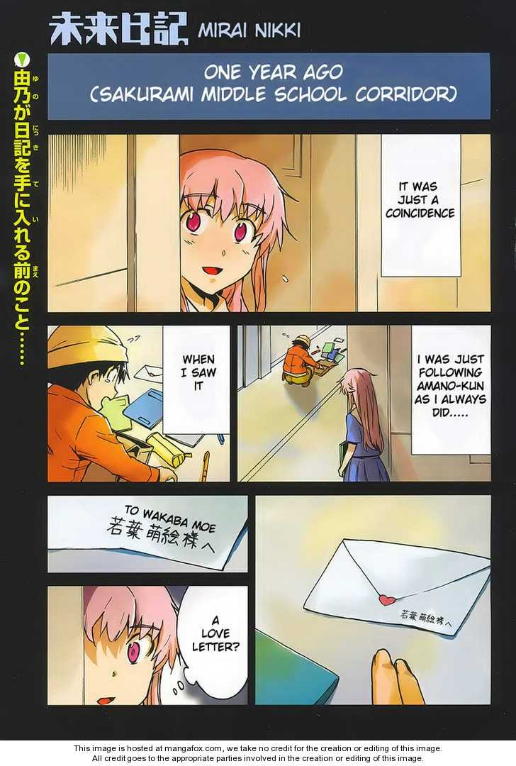 Mirai Nikki 34 Page 2