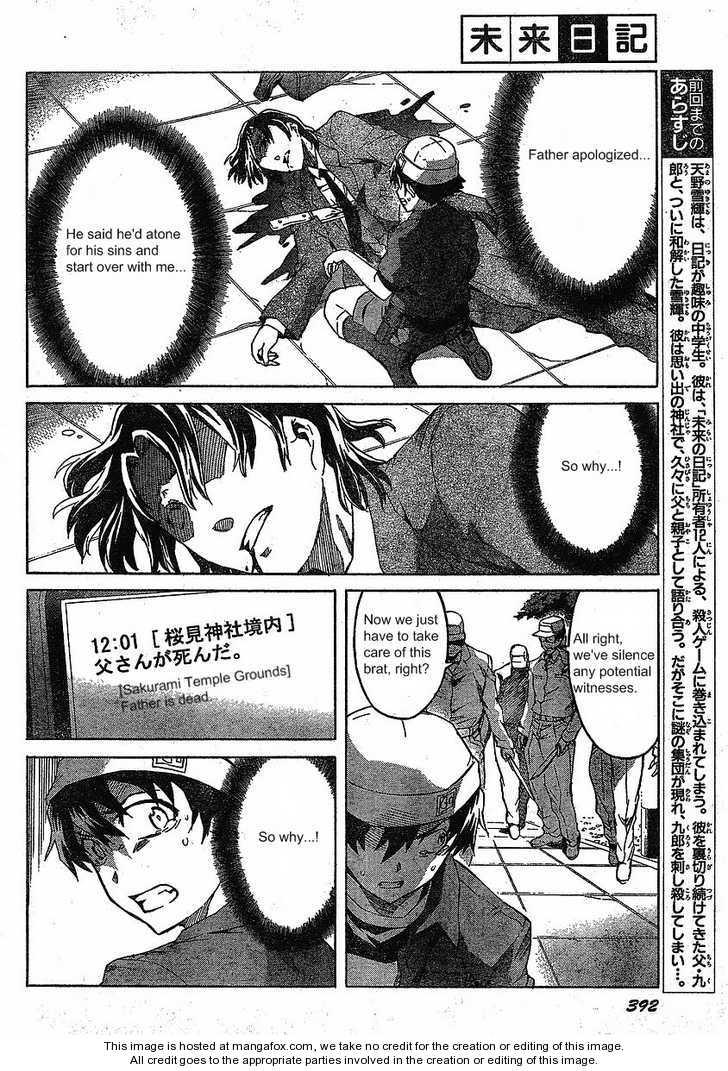 Mirai Nikki 36 Page 2