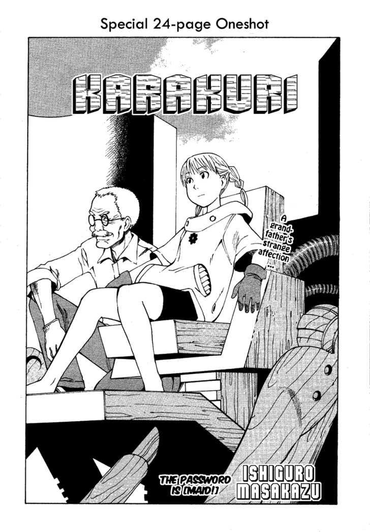 Karakuri 0 Page 2
