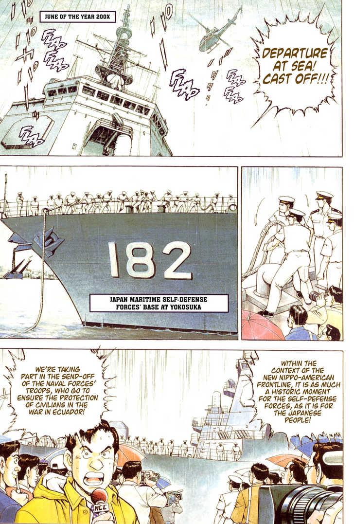 Zipang 1 Page 2