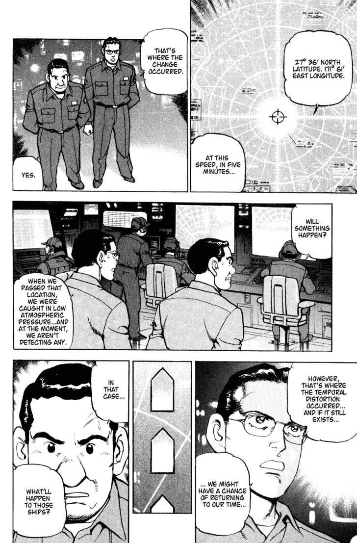 Zipang 6 Page 2
