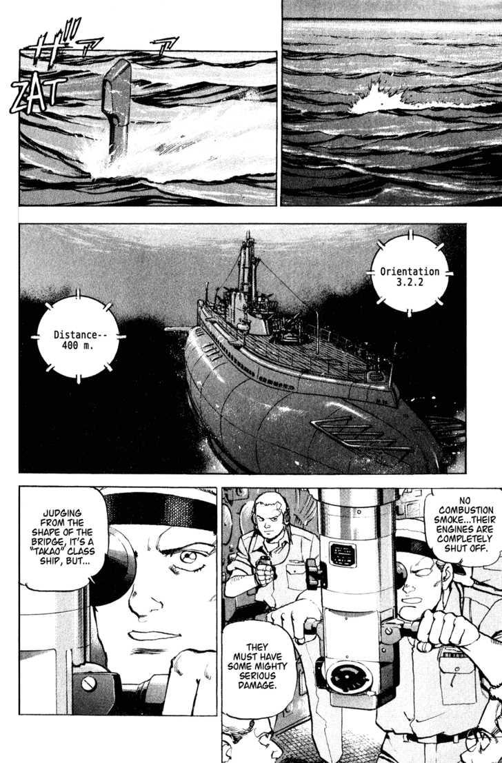 Zipang 7 Page 2
