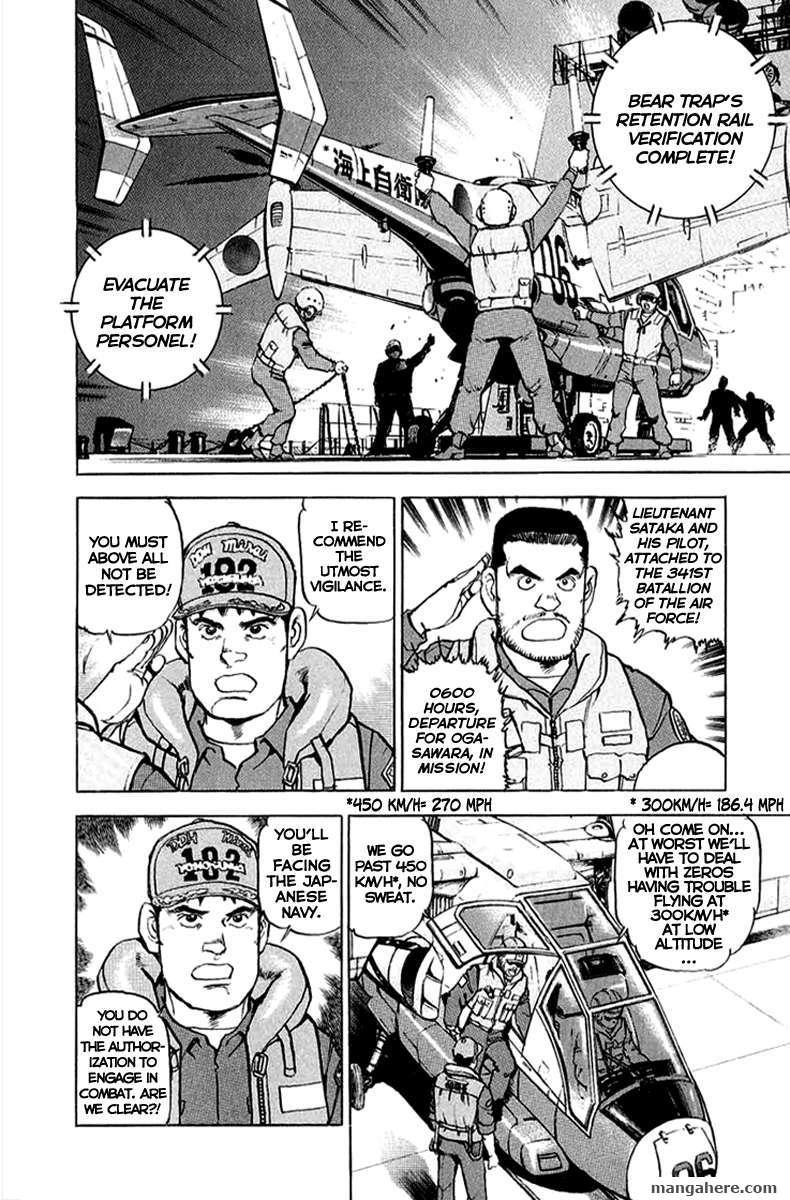 Zipang 11 Page 5