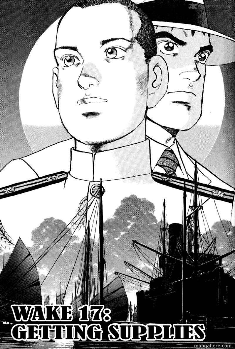 Zipang 17 Page 3