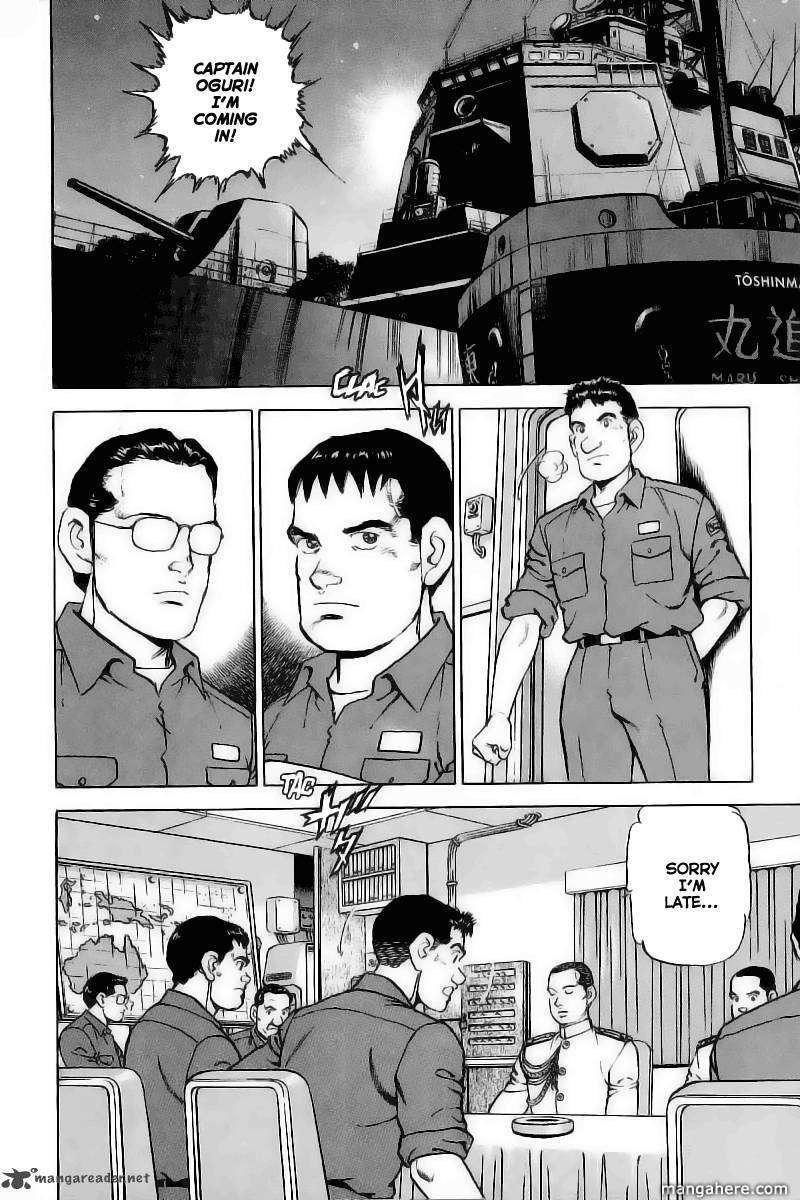 Zipang 26 Page 3