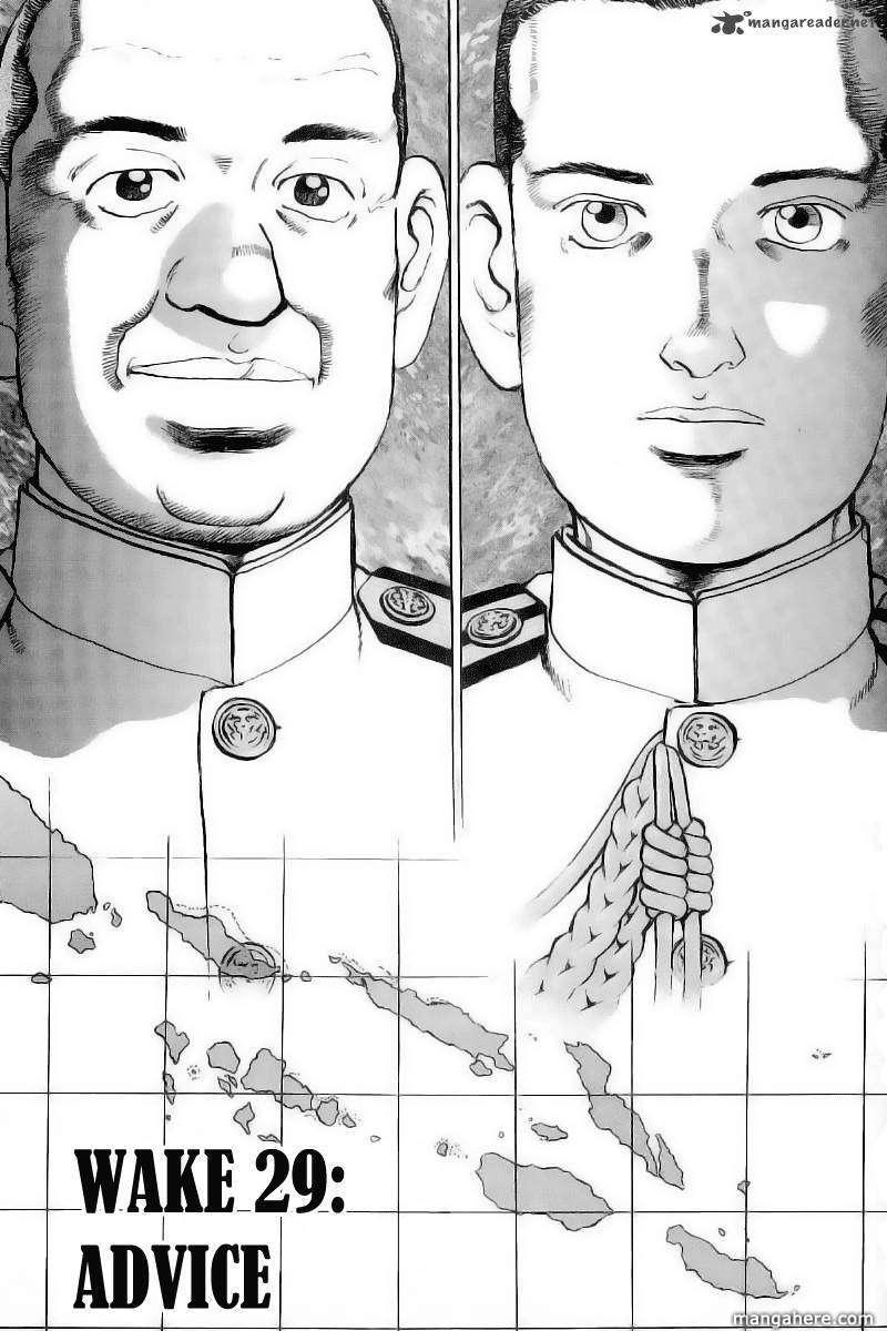 Zipang 29 Page 2