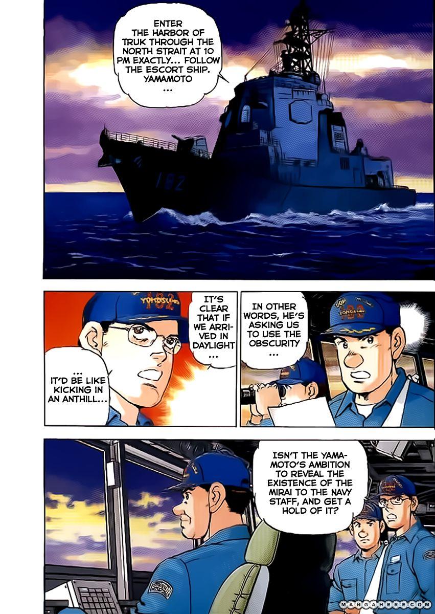 Zipang 43 Page 4