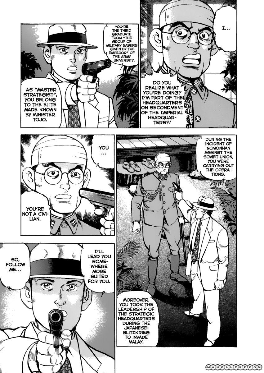 Zipang 45 Page 2