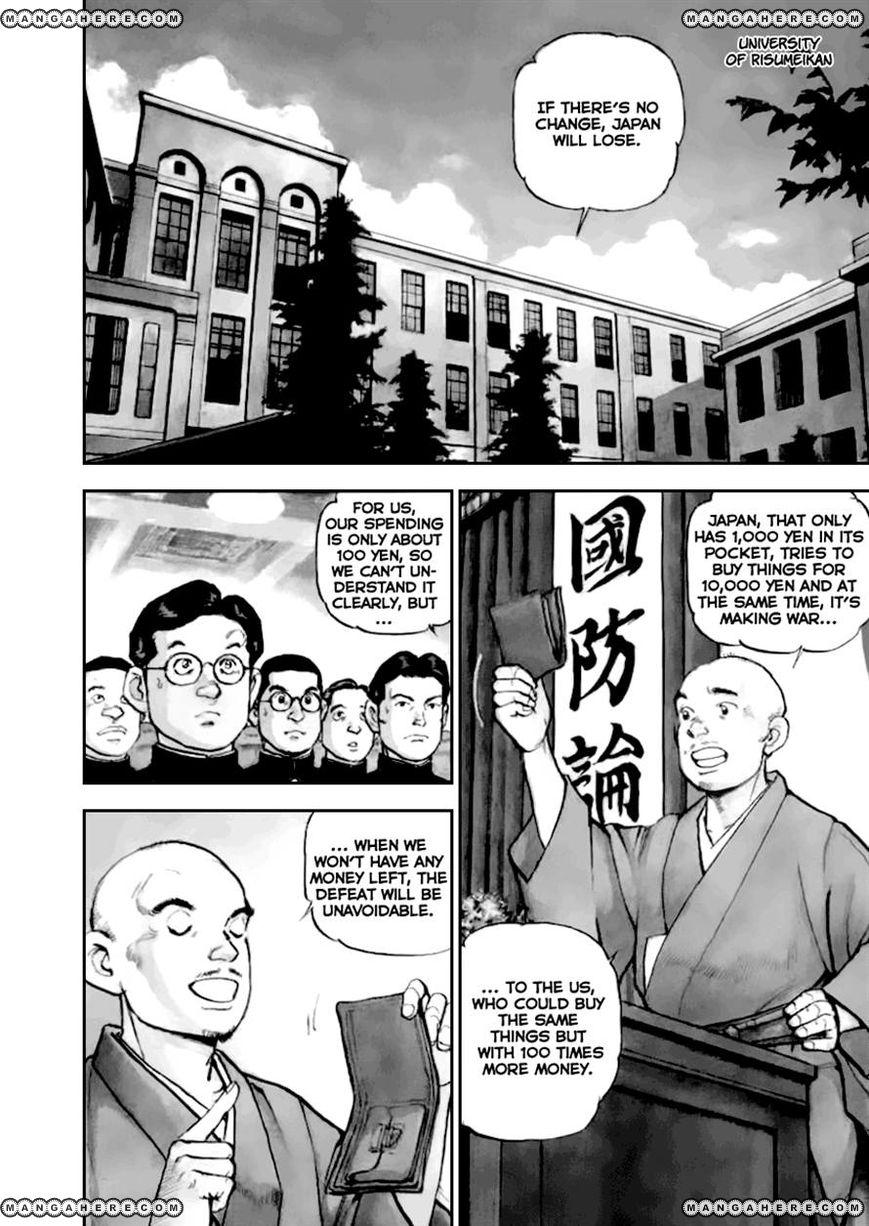 Zipang 48 Page 2