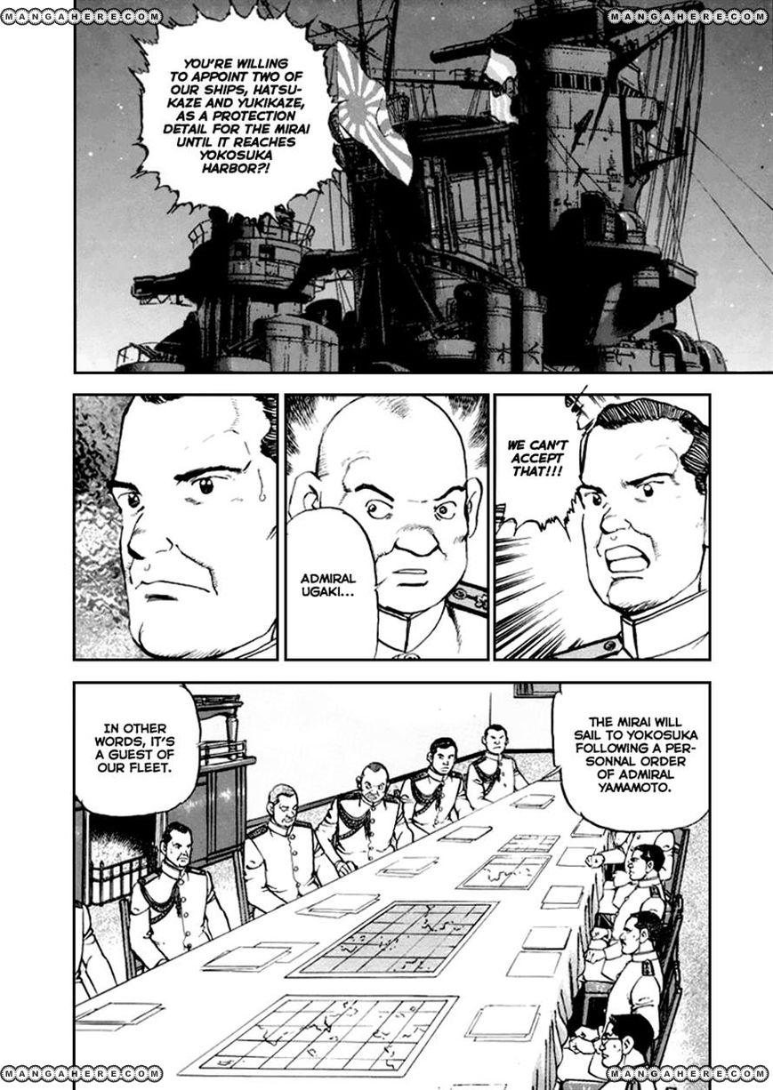 Zipang 49 Page 2