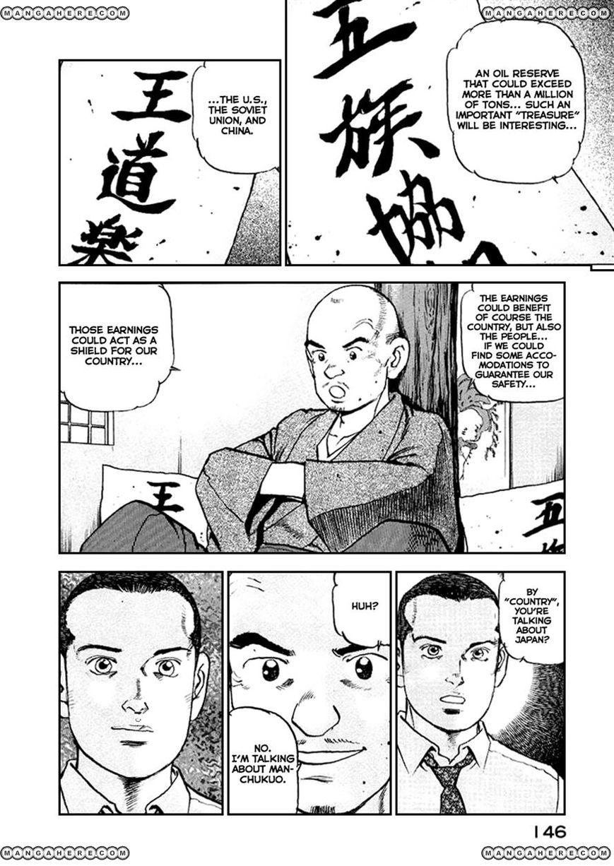 Zipang 50 Page 2