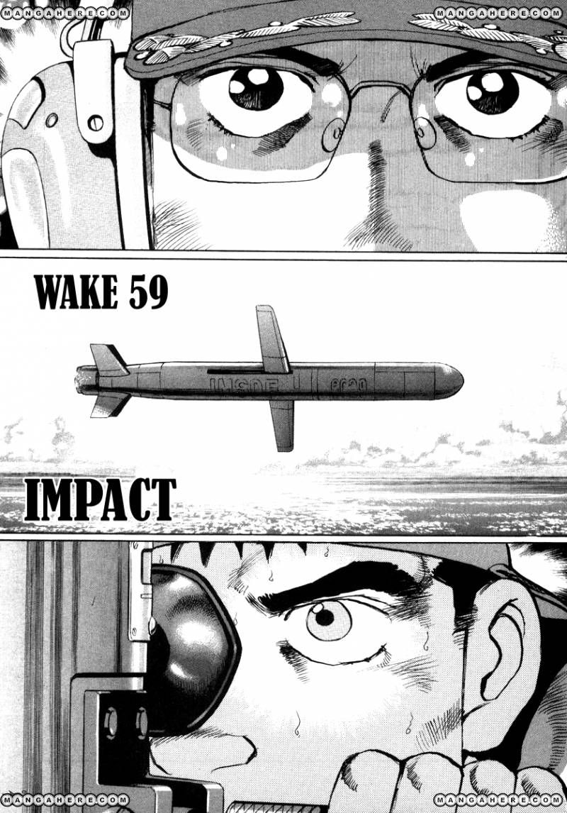 Zipang 59 Page 1