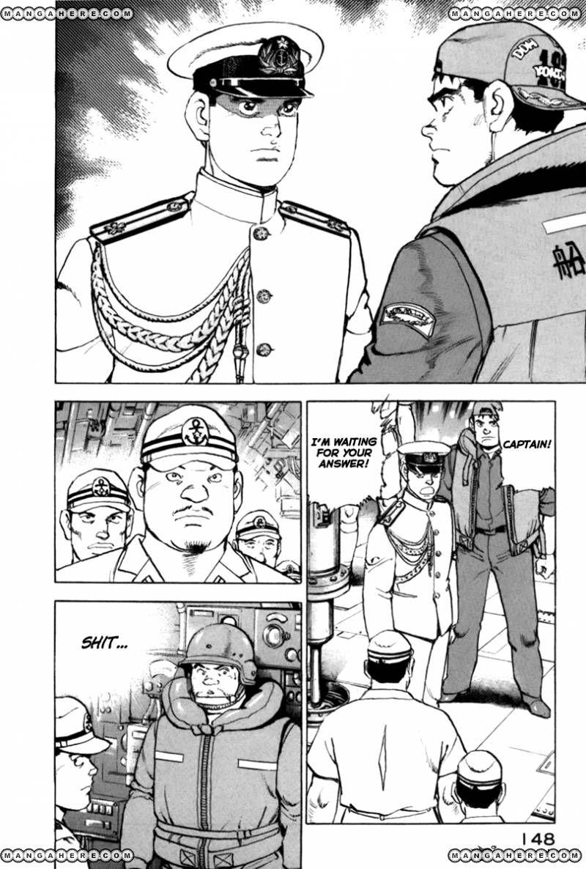 Zipang 61 Page 3