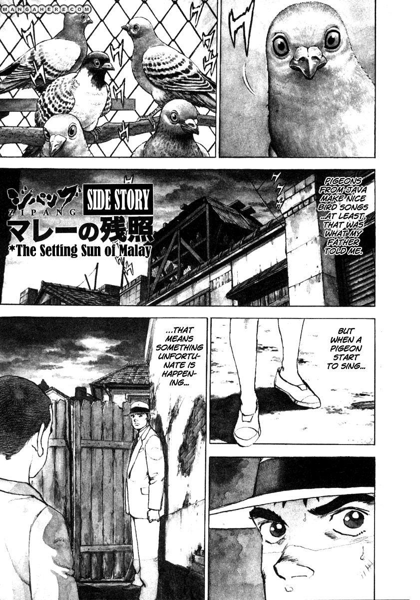 Zipang 63.5 Page 1