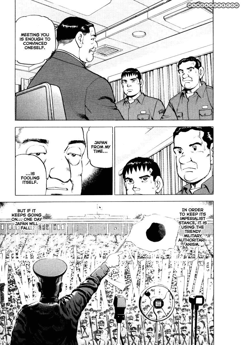 Zipang 66 Page 4