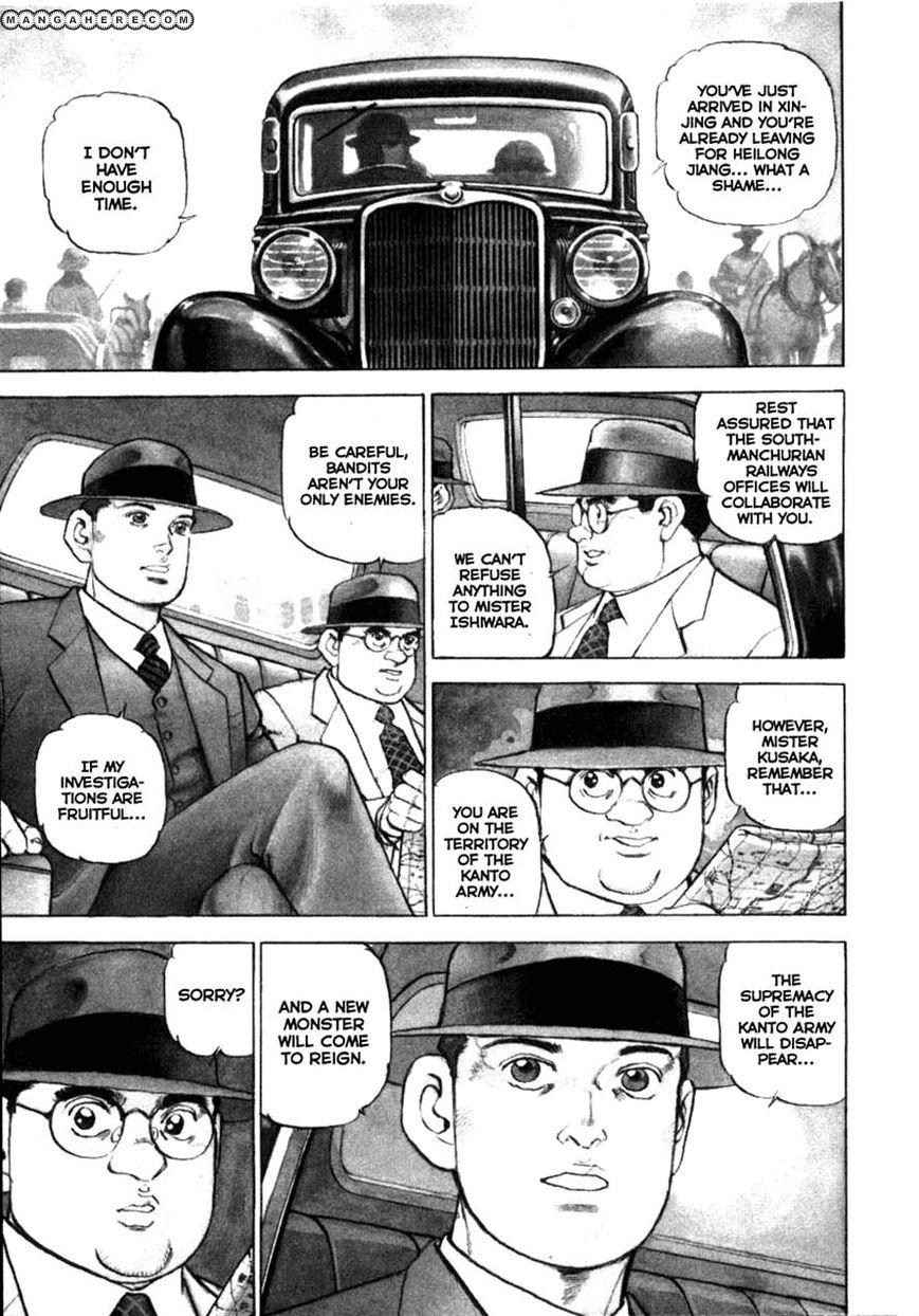 Zipang 67 Page 1