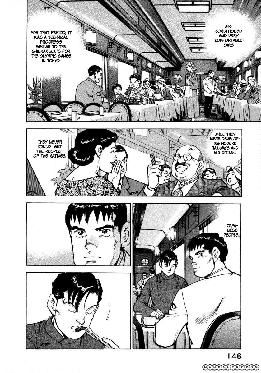 Zipang 71 Page 2