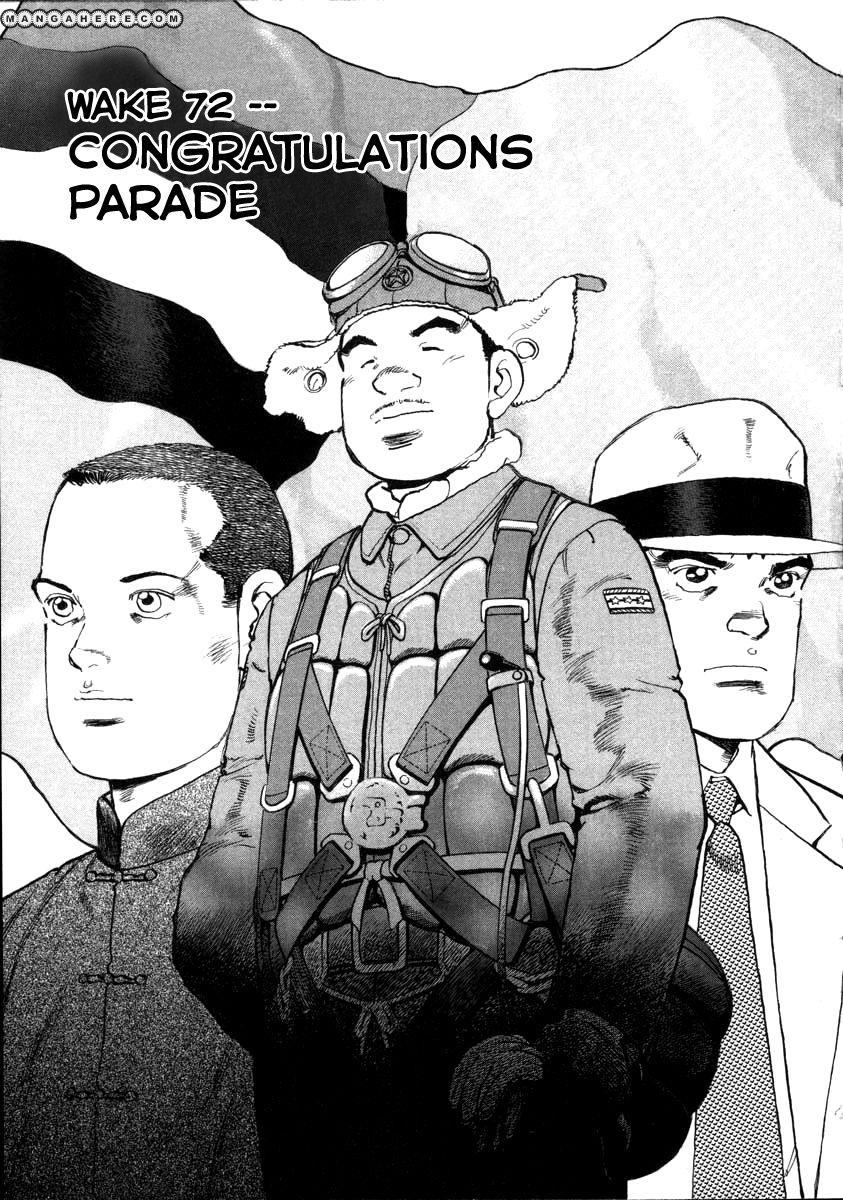 Zipang 72 Page 1
