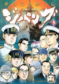 Truyện tranh, đọc truyện tranh, truyện tranh mobile Zipang