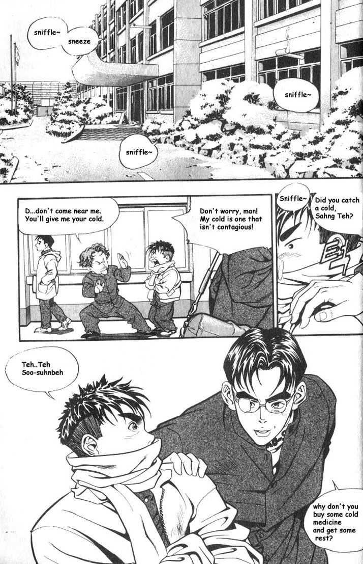 Jjang 2 Page 1