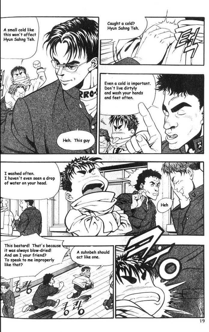 Jjang 2 Page 2